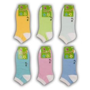 Calcetines Tobilleros Chica Ref. 022