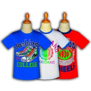 Camisetas Niños Ref. 2114