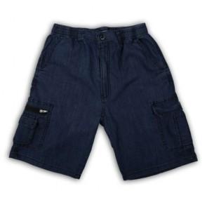 Pantalones Cortos de Caballero Ref. 292